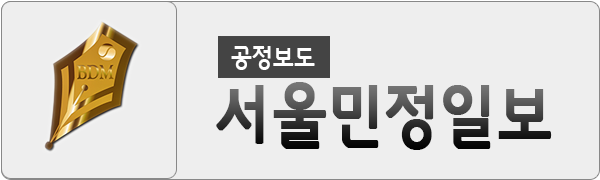 서울특별시일보