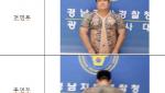 경남청.png