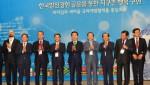 박정희새마을연구원 국제학술대회 (1).jpg