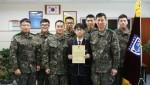 육군 65보병사단, 장학금 전달 (2).jpg