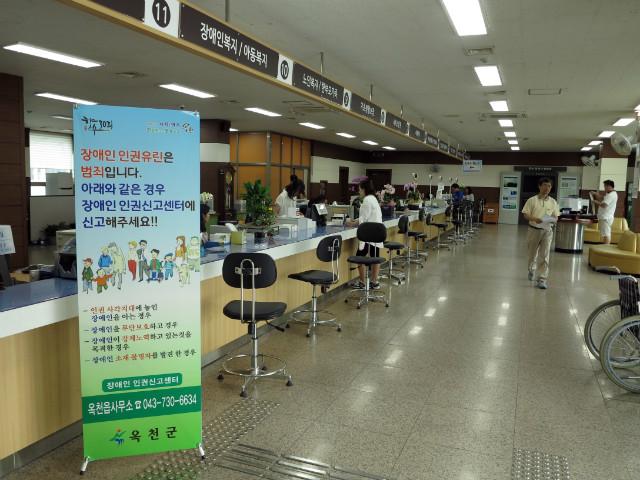장애인인권센터1.JPG