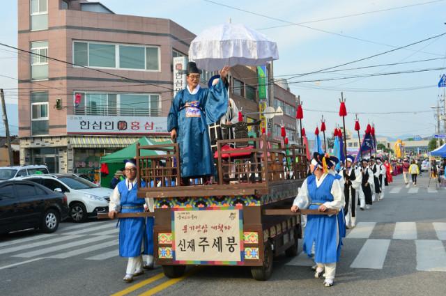 영주풍기인삼축제 행사 (1).jpg