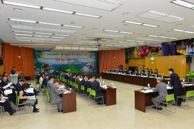 풍기인삼축제평가보고회 (1).JPG