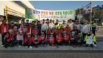 2016-11-152호 안산시, 민·관 합동 자전거 안전모 착용 캠페인 실시1.jpg