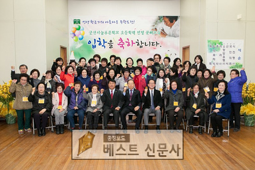 늘푸른학교학력인정문해교육입학식3.jpg