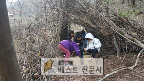 절물휴양림-유아숲체험 (3).jpg