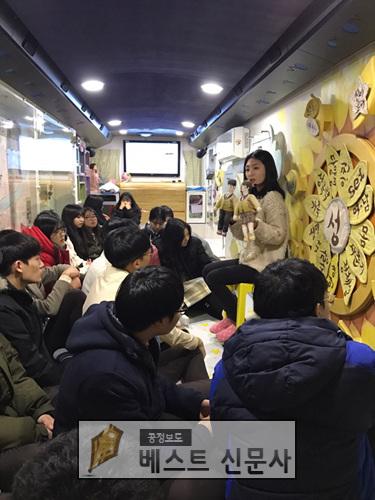 1-8 고창군청소년상담복지센터 '탁틴 성교육 버스 운영'1.jpg