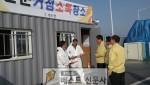 권재민 부안군 부군수, AI 근무초소 방문 및 예찰활동.jpg