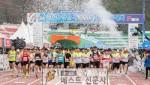 [체육진흥과]2016새만금국제마라톤대회.jpg