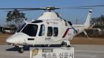헬기2.jpg