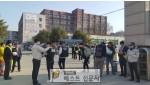 학교폭력 예방 캠페인.jpg