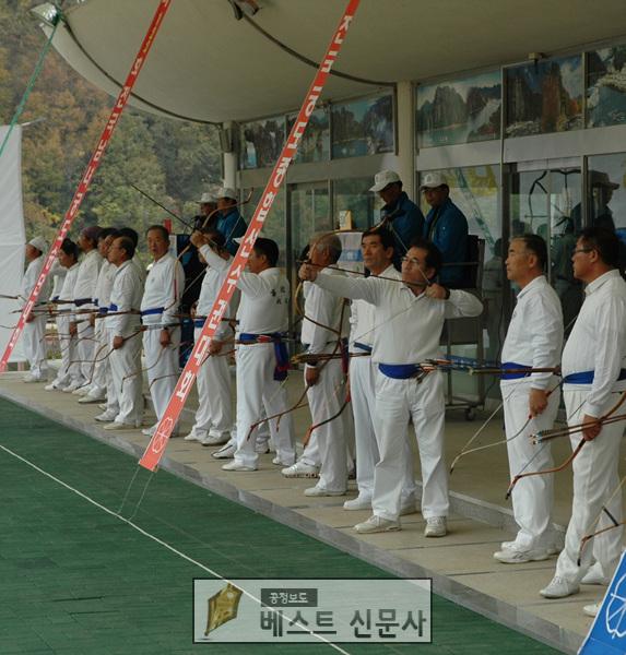 궁도대회 모습1.jpg