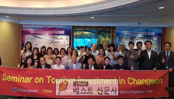 홍콩에서 관광산업 투자유치활동.jpg