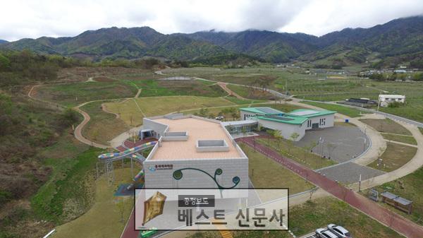 영주 콩세계과학관 전경 (2).jpg