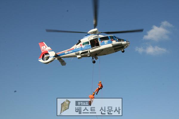 헬기 예방순찰3.jpg
