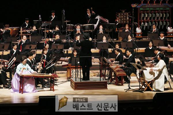 청주시립국악단 탁오 음악회2(공연사진).jpg