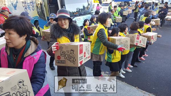 자원봉사자 포항 지진현장 활동.jpg