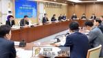 행정부지사 엑스포 최종 추진상황 점검회의.jpg