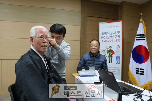 경북북부보훈지청 보청기 지원사업-1.jpg