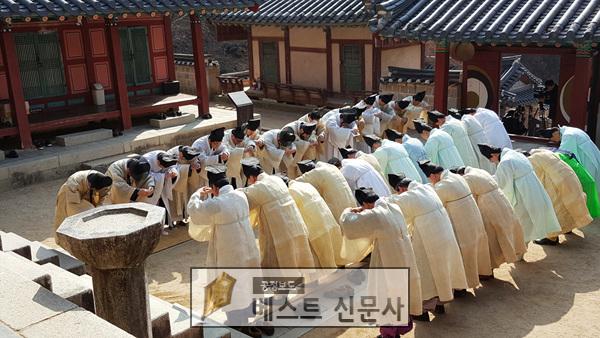 도산서원 무술년 정알례 봉행 (3).jpg