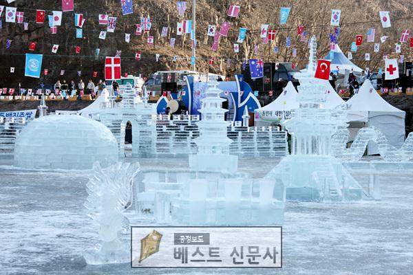 축제로 즐기자10(겨울축제, 암산얼음축제).jpg