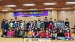 안동문화예술의전당, 아이들을 위한 오케스트라 교육사업 시행(꿈의 오케스트라).jpg