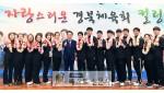 컬링선수단 환영식.jpg