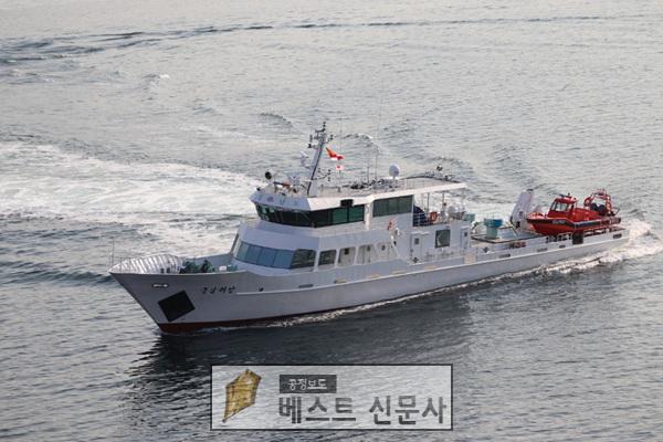 충남해양호.jpg