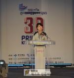 [경북도 : 정성환 기자] 3D프린팅! 현재와 미래, 4차 산업혁명의 혁신성장리더.  . …