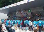 [울산울주 : 박광근 기자] 울산 산악연맹이 주관, 전국 스포츠클라이밍대회 개최.  .  …