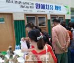 [제천시 : 송주현 기자] 지역 주민들에게 평생학습 정보 제공 및 공유, 2019 평생학습…