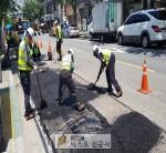 [대구시 : 김정복 기자] 추석 귀성객 맞아 도로시설물 일제 정비.  .  주요 관문도로 …