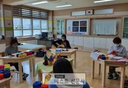 절기교육실천연구회(대표교사 황선영, 풍기초)는 온라인 개학을 맞이하게 된 특수교육대상학생 …