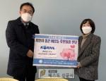 한국철도공사 대전충청본부 제천관리역(역장 김진석)은 지난 2일 설 명절을 앞두고 어려운 이…