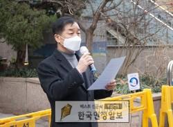 국민의힘 책임당원협의회는 10일 오후 기자회견을 열고 100% 시민여론조사로 결정된 서울·…